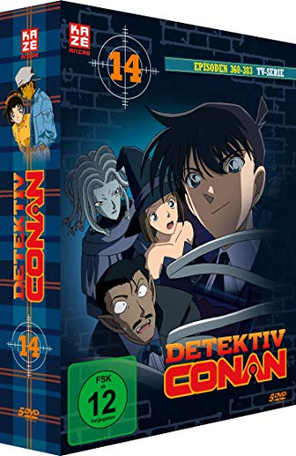 Detektiv Conan - TV-Serie - Vol.14 - [DVD]