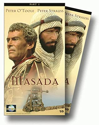 Masada - The Complete Miniseries [VHS]