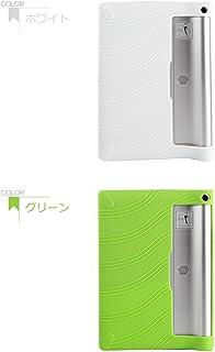 Lenovo yoga tablet 2 8 ケース 耐衝撃 シリコンケース 8インチ 軽量/薄/シリコン ブックカバータイプ レノボ ヨガ タブレットPC ケース 上品で人気がある