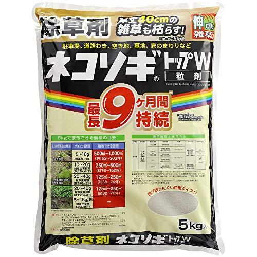 ネコソギトップW粒剤 5kg