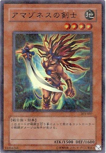 遊戯王 303-007-PR 《アマゾネスの剣士》 Parallel