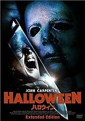 ハロウィンの映画はホラーで決まり!ホラー映画と言えばこれ!