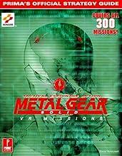 Metal Gear Solid: VR Missions: Prima