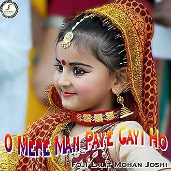 O Mere Man P Aye Gayi Ho (Kumaoni)