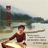 Morning Bell by Weishan Liu (2006-05-03)