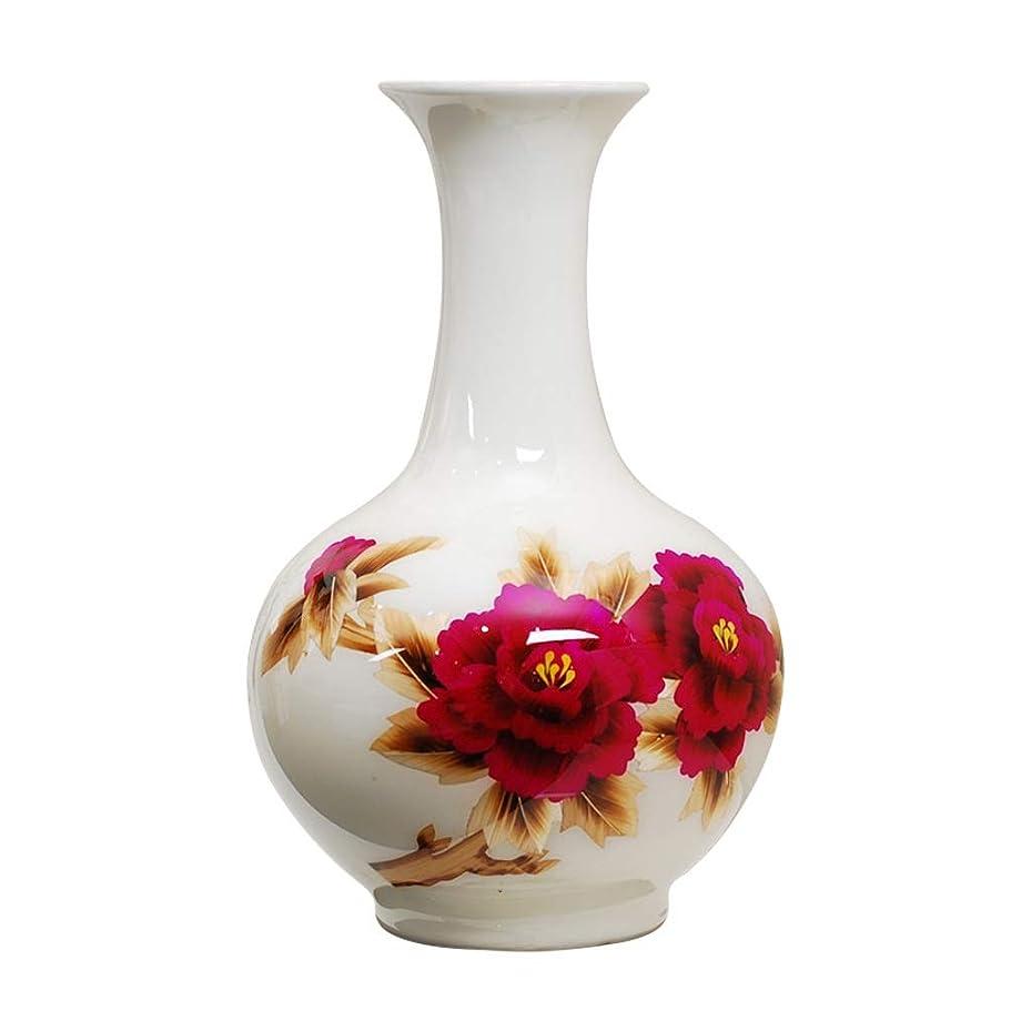 ペネロペ従うビール花器 ベース白23のx 38.5センチメートルと装飾芸術家世帯ウェディングリビングルームベッドルームオフィステーブル用セラミック花瓶現代のシンプルなハイグレード 花瓶