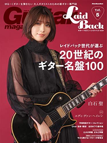 『Guitar Magazine LaidBack (ギター・マガジン・レイドバック) Vol.5 (リットーミュージック・ムック) (Rittor Music Mook)』のトップ画像