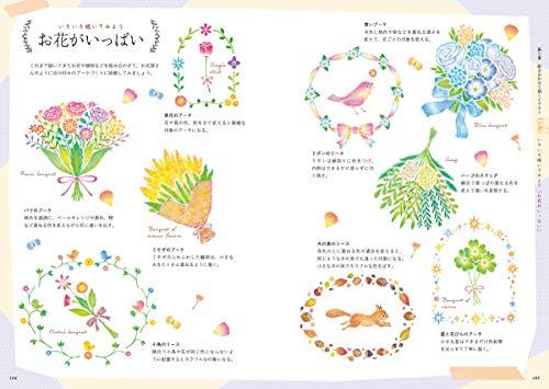12色の色鉛筆と小さなスケッチブックがあれば、すぐに描き始められるイラストレッスン本。お花や雑貨、スイーツに森の動物など可愛らしいモチーフがたくさん!  小さなイラストを組み合わせ、グリーティングカードやポストカードを手作りすることもできますよ。