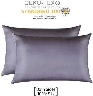 Jocoku 100% Mulberry Silk Pillowcases Set of 2 for Hair and Skin and Super Soft and Breathable Queen Size Nature Silk Pillowcases (Queen, Gray)