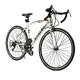 LUCK store ロードバイク スポーツバイク 700C シマノ14段変速 2WAYブレーキシステム搭載 ドロップハンドル 超軽量高炭素鋼フレーム ライトのプレゼント付き 自転車 01 (ホワイト)