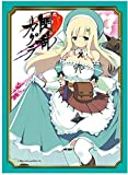 Yomi Senran Kagura Anime Girl Character Card Game Sleeves Collection EX Series Team Crimson Squad Unlimited VS