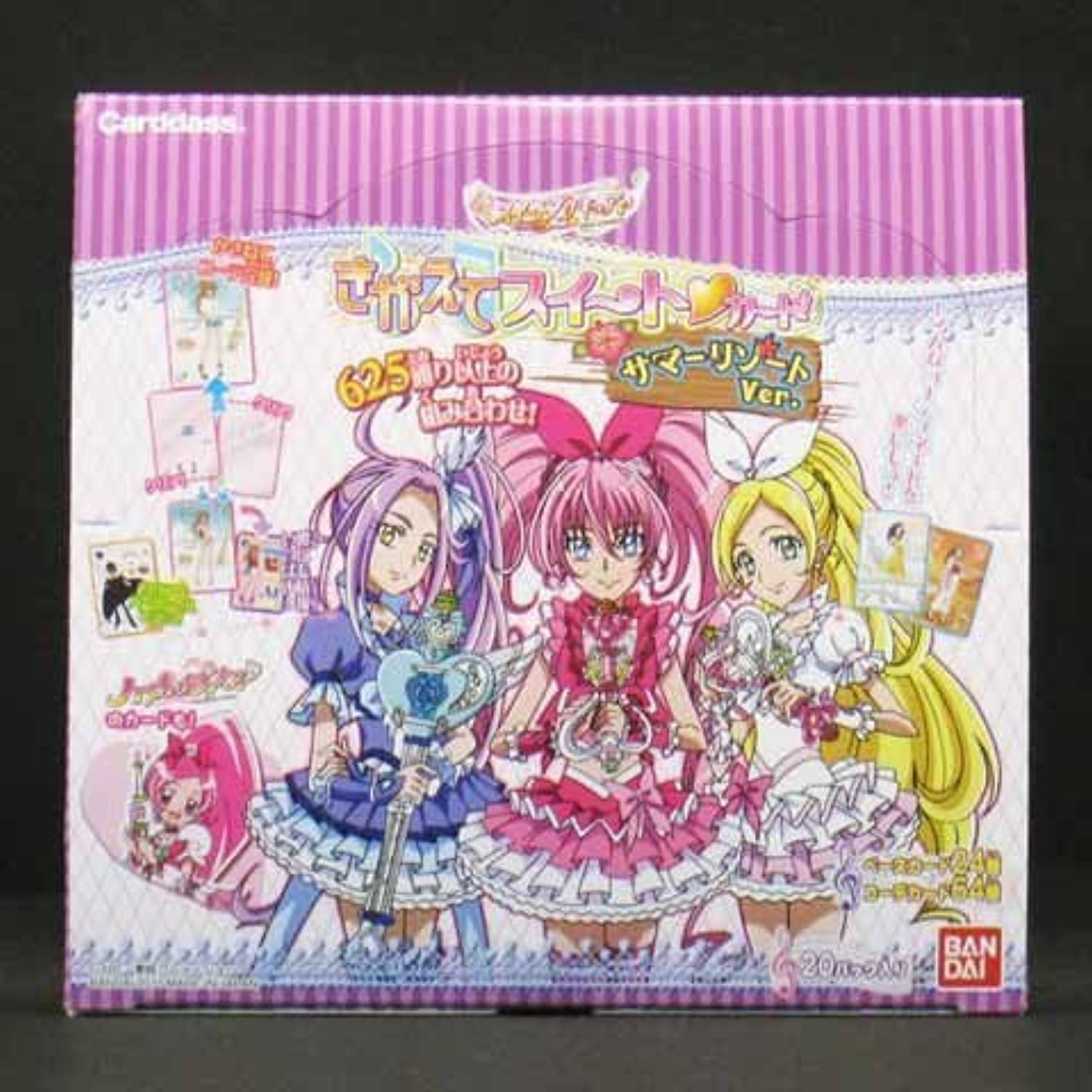 Card Suite  Summer Resort  Pack BOX change clothes Suite Pretty (japan import)