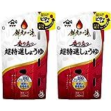 ヤマサ醤油 鮮度の一滴 香り立つ超特選しょうゆ 300ml×2個