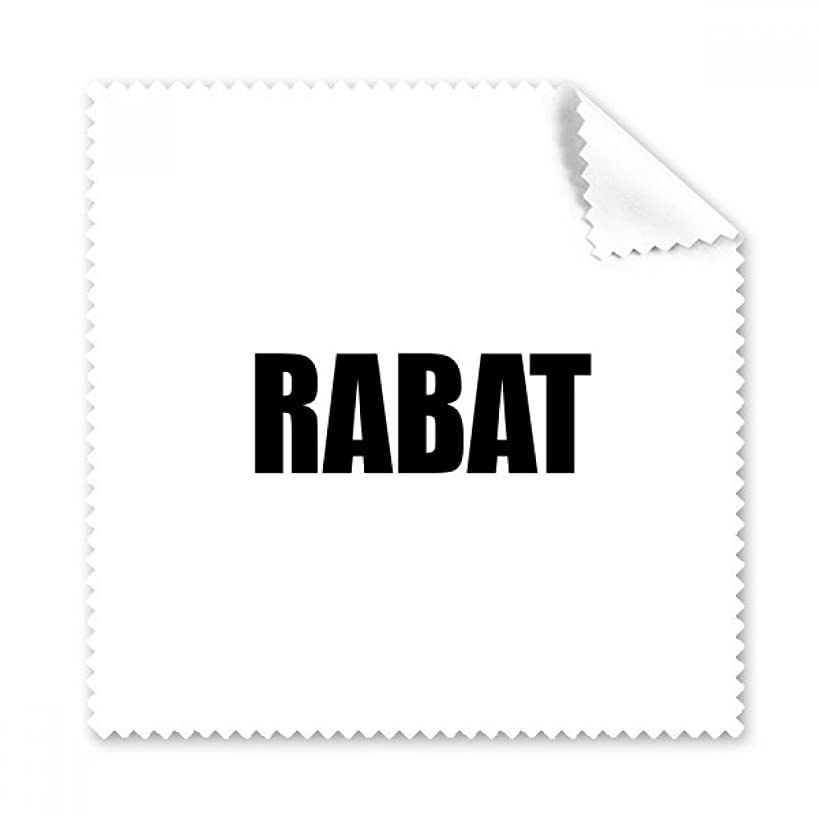 Rabat Morocco City Name Glasses Cloth Cleaning Cloth Phone Screen Cleaner 5pcs Gift
