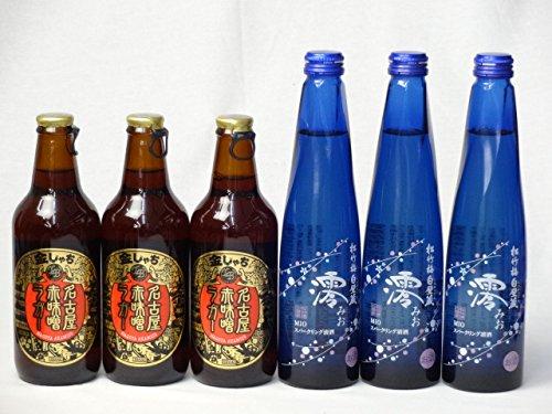 クラフトビールパーティ6本セット 名古屋赤味噌ラガー330ml×3本 日本酒スパークリング清酒(澪300ml)×3本