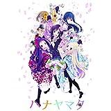 ハナヤマタ全話見Blu-ray