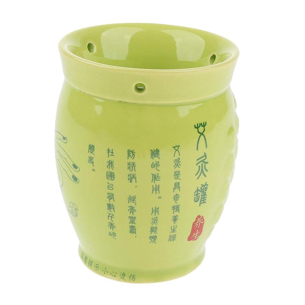 神聖信頼性食べるsharprepublic 全身マッサージ カッピングカップ 缶 ポット お灸 中国式 セラミック リラックス 男女兼用