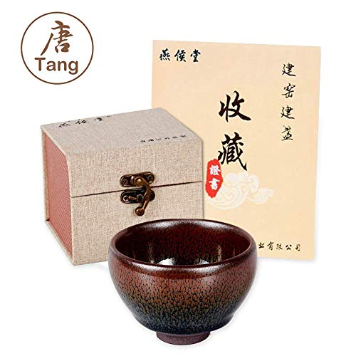 Yan Hou Tang Tang Dynasty Style Tenmoku JianZhan Chinese Handmade Teacup Soup Bowl Coffee Mug - 120ml 5.5oz Ping Rabbit Fur Coat Spot EGG Style Clay Ceramic Crafts Designer Collection Ceremony