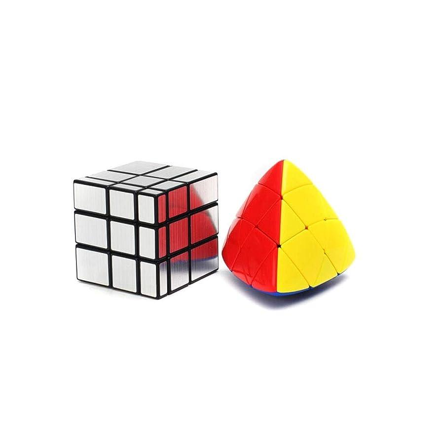 ジェム浸透する敗北Wuhuizhenjingxiaobu ルービックキューブ、ゲーム固有のミラー、トライアングルデザインルービックキューブ、高品質デザインスタイル、安全で環境にやさしいABS素材制作(2個入り) なめらか (Edition : Two-piece set)