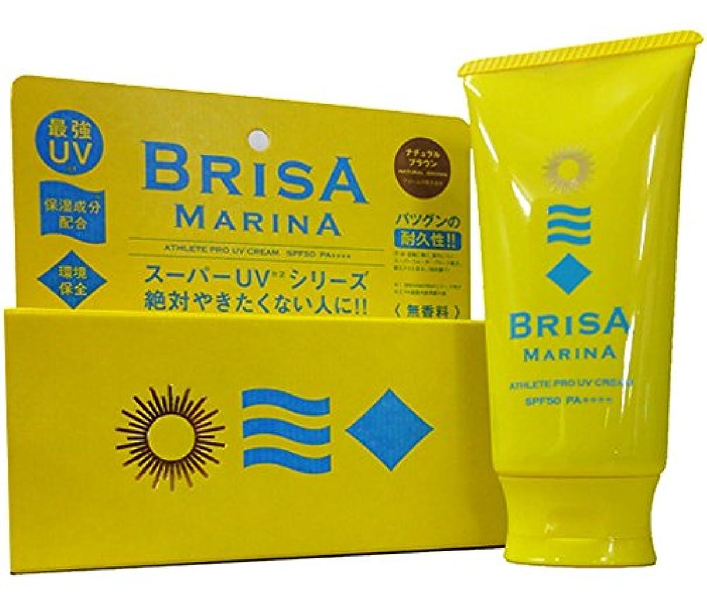 サーフィン聞きます労働者BRISA MARINA(ブリサマリーナ) ATHLETE PRO UV CREAM 70g 日焼け止め クリーム