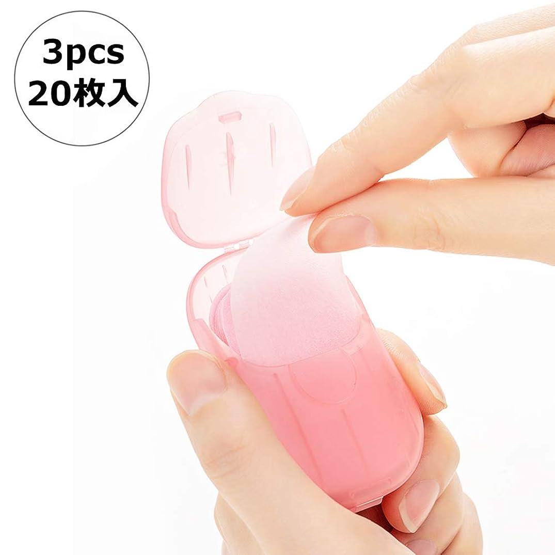 ゆりかご従者落胆したNITIUMI ペーパーソープ 除菌 香り 石鹸 手洗い/お風呂 旅行携帯用 紙せっけん 20枚入 ケース付き カラーランダム (3個セット)