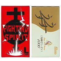 ゼリヤコート うすうす 1000 12個入 + FIGHTING SPIRIT (ファイティングスピリット) コンドーム Lサイズ 12個入