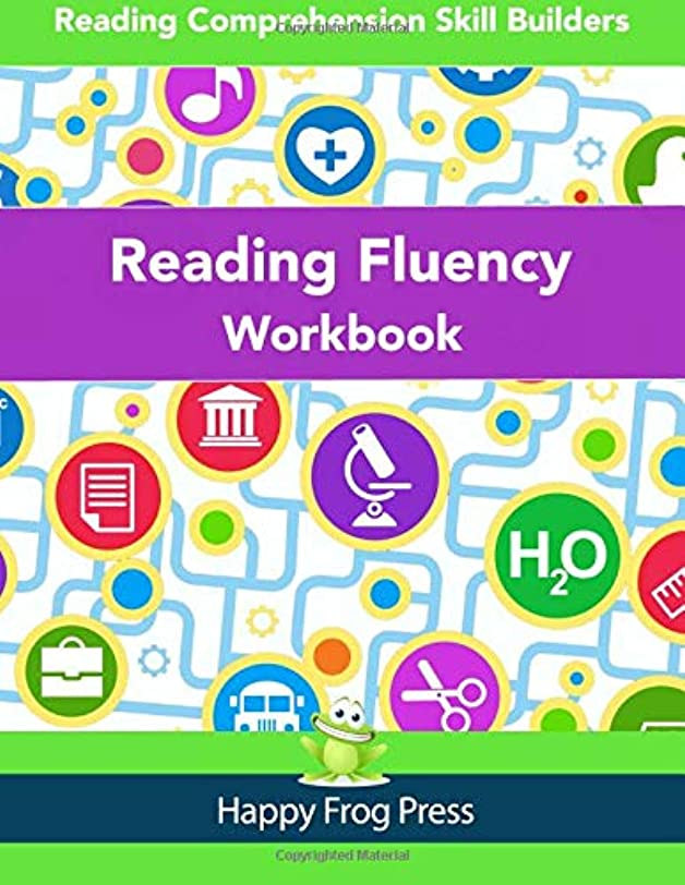 エッセンスつぶす船尾Reading Fluency Workbook