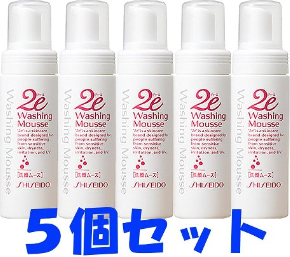 報復する燃料市民【5個セット】資生堂 2e ドゥーエ 洗顔ムース 120ml