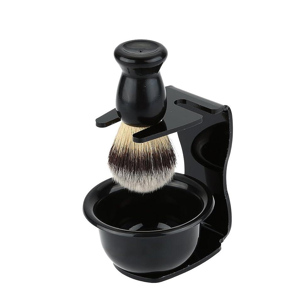 女性出費地域Rakuby 3点セット シェービングブラシキット シェービングブラシ+スタンド+ ソープボウル 洗顔ブラシ 泡立ち 髭剃り 男性用 ダンナ 父親 父の日 プレゼント ブラシアクセサリー