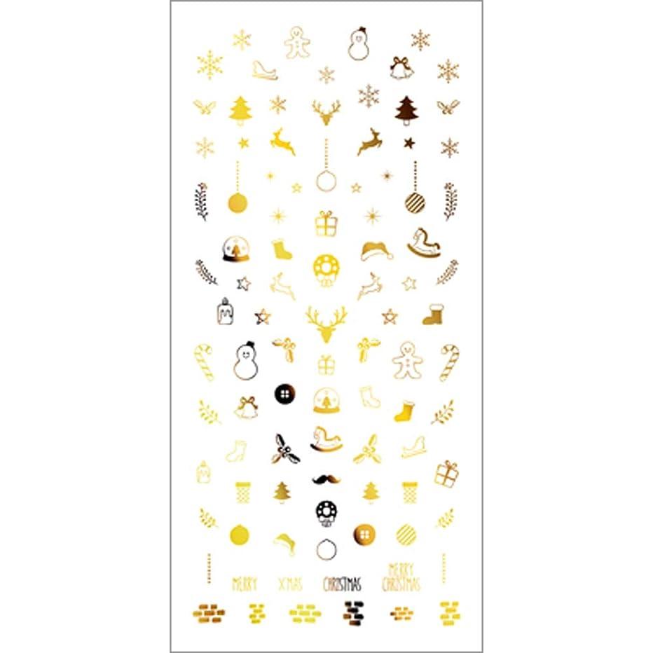 結婚するこどもの宮殿レルムTSUMEKIRA(ツメキラ) ネイルシール クリスマスオーナメント ゴールド SG-CRS-602