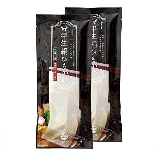 ひもかわ うどん こだわり特製肉汁つゆ付 200g×2袋セット