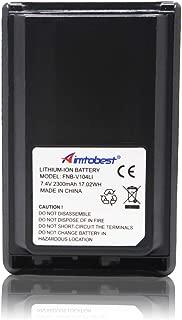 VX-231 2300mAh Li-ion Battery FNB-V103 FNB-V104 Compatible for Vertex VX231 VX-228 VX-230 VX-234 FNB-V104LI (Works with CD-34 Charger)
