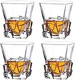 XIAOWANG Bicchiere di Vetro del Whisky 4pcs Whisky Scotch Glass, 100% GRULDATORE GRATUATORE Gratuito FRESATURA A Tumball cassaforte per Bourbon alcolica Cocktail sulle Rocce,4pcs