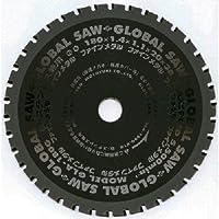 モトユキ グローバルソーファインメタル 鉄ステン兼用 GLA185G