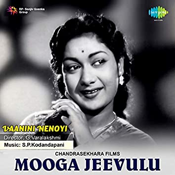 "Vaanini Nenoyi (From ""Mooga Jeevulu"") - Single"