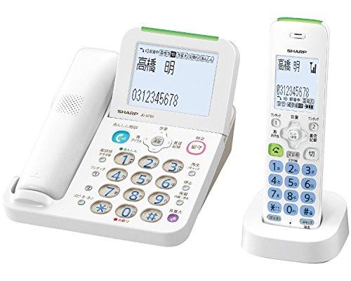 シャープ 電話機 コードレス 子機1台付き 振り込め詐欺対策機能搭載 JD-AT85CL