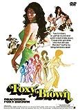フォクシー ブラウン DVD