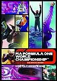2020 FIA F1 世界選手権 総集編 DVD版[DVD]