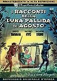 I Racconti Della Luna Pallida Di Agosto (1953)
