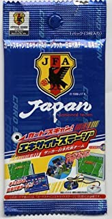 カードスキャン!エキサイトステージ 日本代表チーム 専用カード