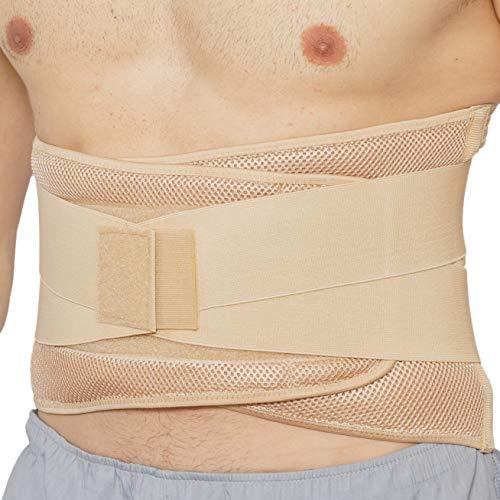 Apoyo lumbar con fuertes tirantes de doble banda, Faja para la Cintura / Espalda / Zona lumbar - Marca Neotech Care - Color Beige - Talla L ⭐