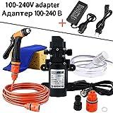 Ensemble d'accessoires de nettoyage pour voiture - Pulvérisateur électrique haute pression 70W, auto-amorçant - 12V CC, 5-6l/min 0,85-0,9Mpa
