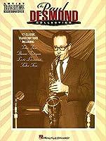 The Paul Desmond Collection: Alto Saxophone (Artist Transcriptions)