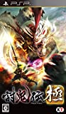 Toukiden Kiwami [Japan Import] PSP