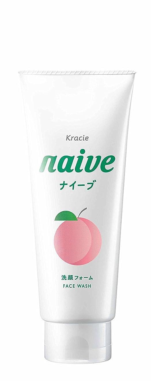 習慣ハンバーガーブラウザナイーブ 洗顔フォーム (桃の葉エキス配合) 130g