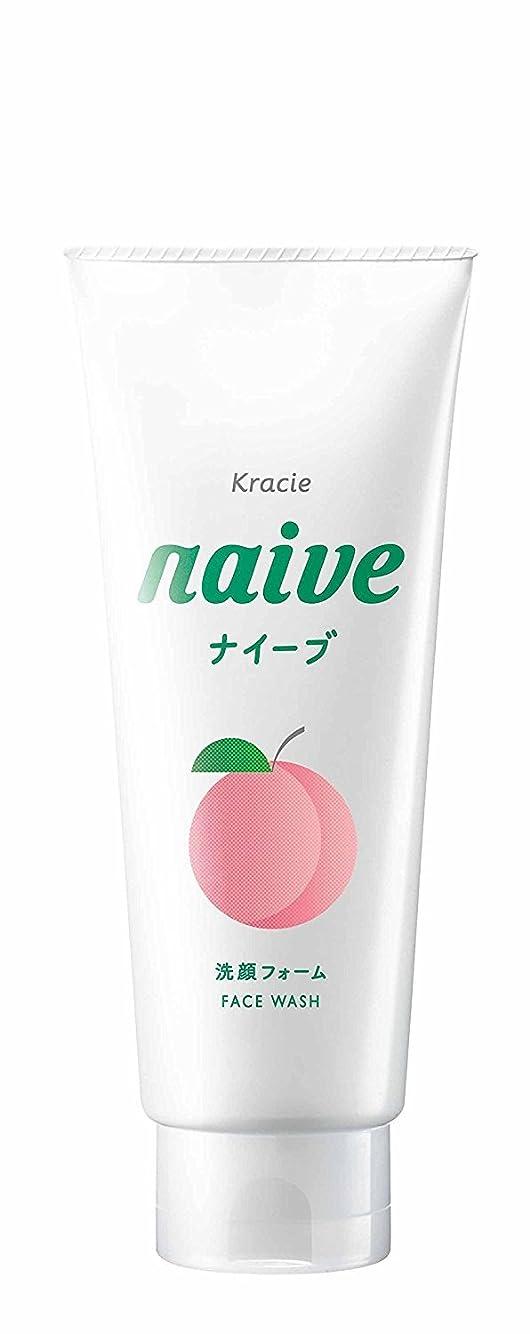 ボード謝る驚ナイーブ 洗顔フォーム (桃の葉エキス配合) 130g