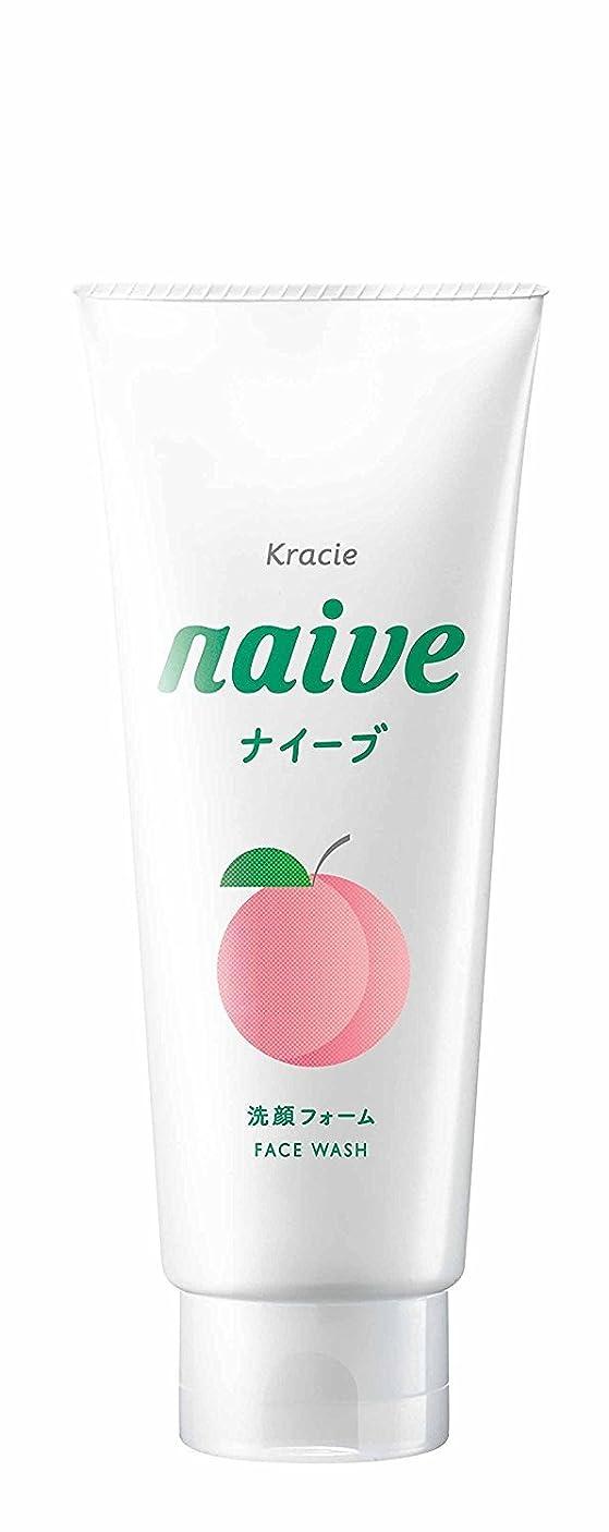 承認慢性的許可するナイーブ 洗顔フォーム (桃の葉エキス配合) 130g