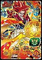 スーパードラゴンボールヒーローズ ユニバースミッション第1弾/UM1-62. 62.ゴジータ:GT  UR アルティメットレア