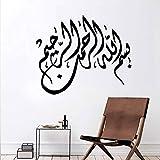 zhuziji Nette Islam Cartoon Wandaufkleber PVC Wandbild Art