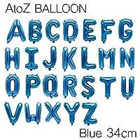 アルファベット 文字 バルーン ブルー パーツ 風船 34cm 小さい デザイン アルファベット文字バルーン 飾り 立体 英語 ぺたんこ配送